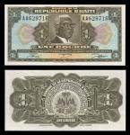 Haiti. Banque de la Republique Pairing. 1 Gourde. 1979. P-230Aa. PCGS Gem New 65PPQ.(2)