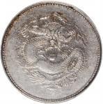 新疆饷银五钱银币。 (t) CHINA. Sinkiang. 5 Mace (Miscals), ND (1910). PCGS Genuine--Cleaned, EF Details.