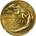 1974年印度尼西亚100,000卢比精製金币。