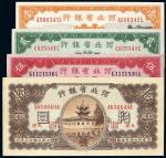 民国二十三年河北省银行国币券四枚