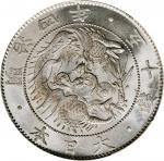 日本明治四年五十钱。大坂造币厂。 JAPAN. 50 Sen, Year 4 (1871). Osaka Mint. Mutsuhito (Meiji). PCGS MS-65.